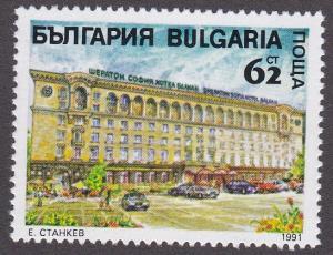 Bulgaria # 3634, Sheraton Hotel, NH, 1/2 Cat.