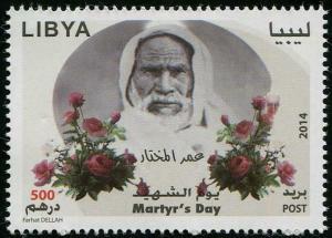 HERRICKSTAMP NEW ISSUES LIBYA Martyrs Day 2015