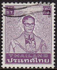 Thailand # 934 used ~ 75s King Bhumibol Adulyadej