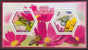 TCHAD CHAD 2014 INSECTS BEES ABEILLES BIENEN [#A250]