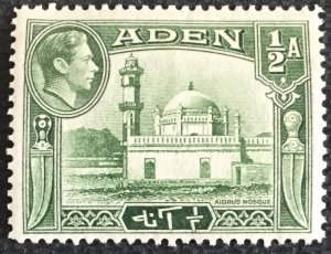 Aden #16 *MH* Single Aidrus Mosque