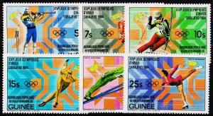 Guinea. 1983 Complete Set(6v) Unmounted Mint