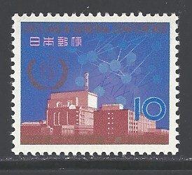 Japan Sc # 848 mint never hinged (DDA)