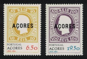 Azores 112th Anniversary of First Azores Stamps 2v SG#416-417
