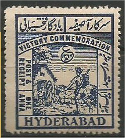 HYDERABAD, 1946, used 1a, Soldier Scott 53