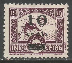 INDOCHINA 214A MOG Y587