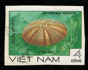 Vietnam 4Dong (TS-246)