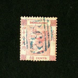 Hong Kong Stamps # 6 F-VF Used Catalog Value $325.00