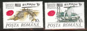 ROMANIA Scott 3694-5 MNH** Nipon 91 stamp show 1991