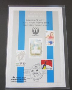 Israel 1992 BARCELONA 92 israel's first olympic medals Souvenir Left