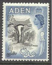 Aden # 58A QE II  5/- Color changed (1) Unused VLH