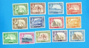 ADEN - Scott 16-27a - unused hinged, but 27a is VFMNH -