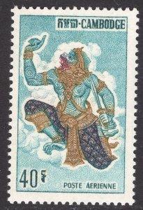 CAMBODIA SCOTT C22