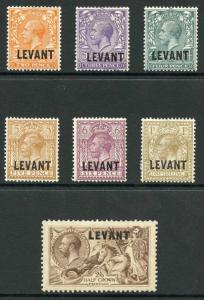 British Levant SGL18/24 KGV opt LEVANT (1/- small gum thin) M/Mint