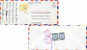 Iraq 50f King Faisal II (2) 1955 [Basrah] Registered Airmail to Chicago, Ill....