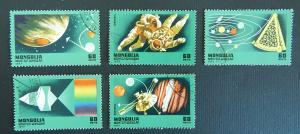 Space, series, Mongolia, (*), F-VF, 1977, №21(IR)