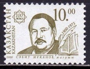 Kazakhstan. 2000. 288. Writer. MNH.