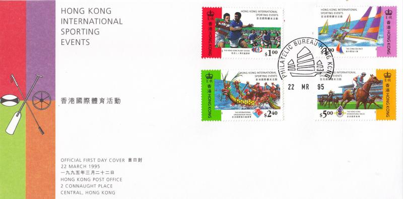 HONG KONG, 1995, INTERNATIONAL SPORTS STAMP SET ON GPO FDC, FRESH