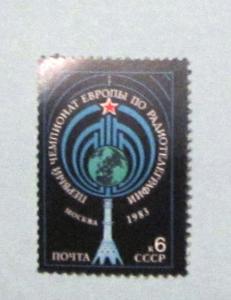Russia - 5175, MNH Complete. Radio-Telegraphy. SCV - $0.25