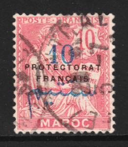 French Morocco 1914-21 Sc# 42 French Offices Abroad - USED