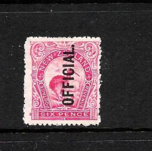 NEW ZEALAND  1907-11  6d  PICTORIAL OFFICIAL MLH    SG O64  CP EO14G