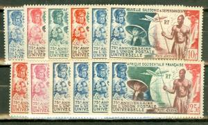 French colonies 1949 UPU airmails mint CV $138.25