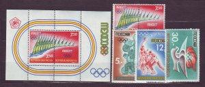 J22762 JLstamps 1968 indonesia set + s/s mnh #742-5,743a sports