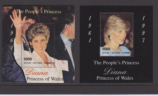 BATUM STAMPS MNH OF PRINCESS DIANA (2)  LOT#433