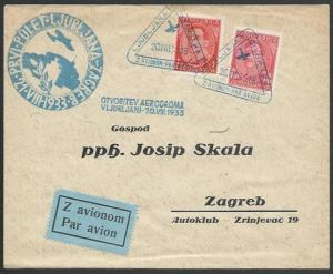 YUGOSLAVIA 1933 First Flight Cover Ljubljana to Zagreb.....................11150