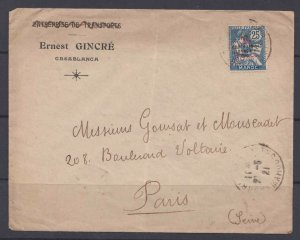 French Morocco 45 (SCV$13.00)  on corner card cover to Paris, 1921