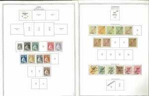 Portuguese Colonies (all) M & U Hinged & in Mounts on Minkus Specialty Pages