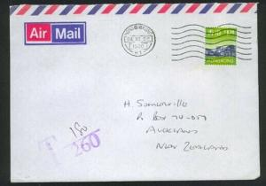 HONG KONG 1998 cover to New Zealnd with HK tax marking T / 260.............85253