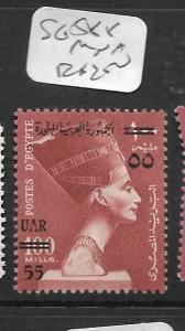 EGYPT   (PP2105BB)  QUEEN NEFERTITI REVALUED  SG 588  MNH
