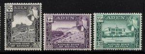 Aden-Seiyun 1964 Additional Definitives set Sc# 39-41 NH