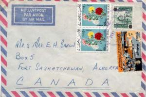 Iraq, Airmail, Flowers, Military Related