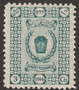 Iran/Persian Stamp, Scott# 562, mint hinged, HR, 3cH, Imperial Crown, #X-21