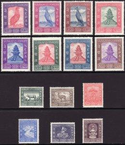 1959-1960 Nepal admission into UPU complete set MNH Sc# 104 / 117 CV $150.30