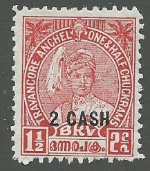 India-Travancore  Scott 45  Mint