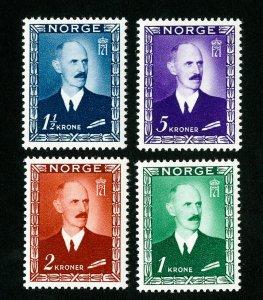 Norway Stamps # 275-8 XF OG NH Catalog Value $120.50