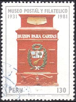 Peru # 750 used ~ 130s Postal and Philatelic Museum, 50th Anniv.