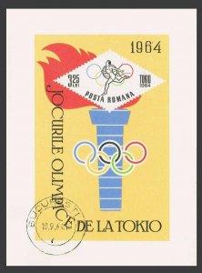 Romania 1672a,CTO.Michel 2325 Bl.58. Olympics Tokyo-1964.Runner.