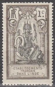 French India #25 MNH MNH  (S7914)