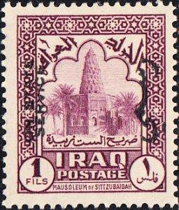 Iraq   #O90  MNH
