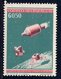 Paraguay Scott # 810, mint