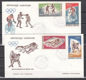Gabon, Scott cat. C70-C73. Summer Olympics issue on 2 First day covers. ^