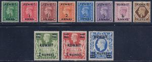 Kuwait Scott #'s 72 - 81A MH