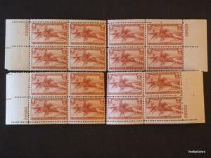 #894 Pony Express Matched Set of 4 Plates 22582 VF LH/NH