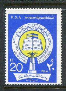 Saudi Arabia #766 MNH