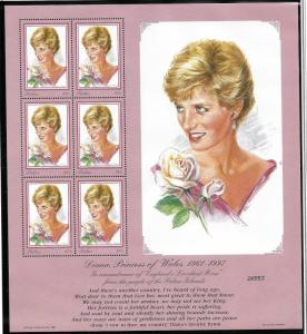 Palau  Scott 440  MNH  Princess Diana