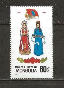 Mongolia Scott catalog # 1592 Mint NH